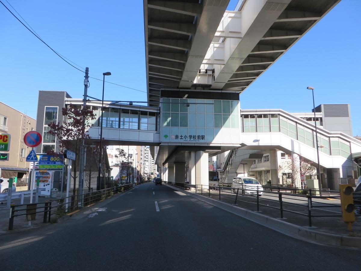 f:id:Sakasegawa3019:20191203175237j:plain