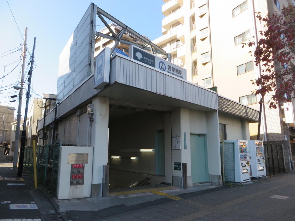 f:id:Sakasegawa3019:20191203181658j:plain