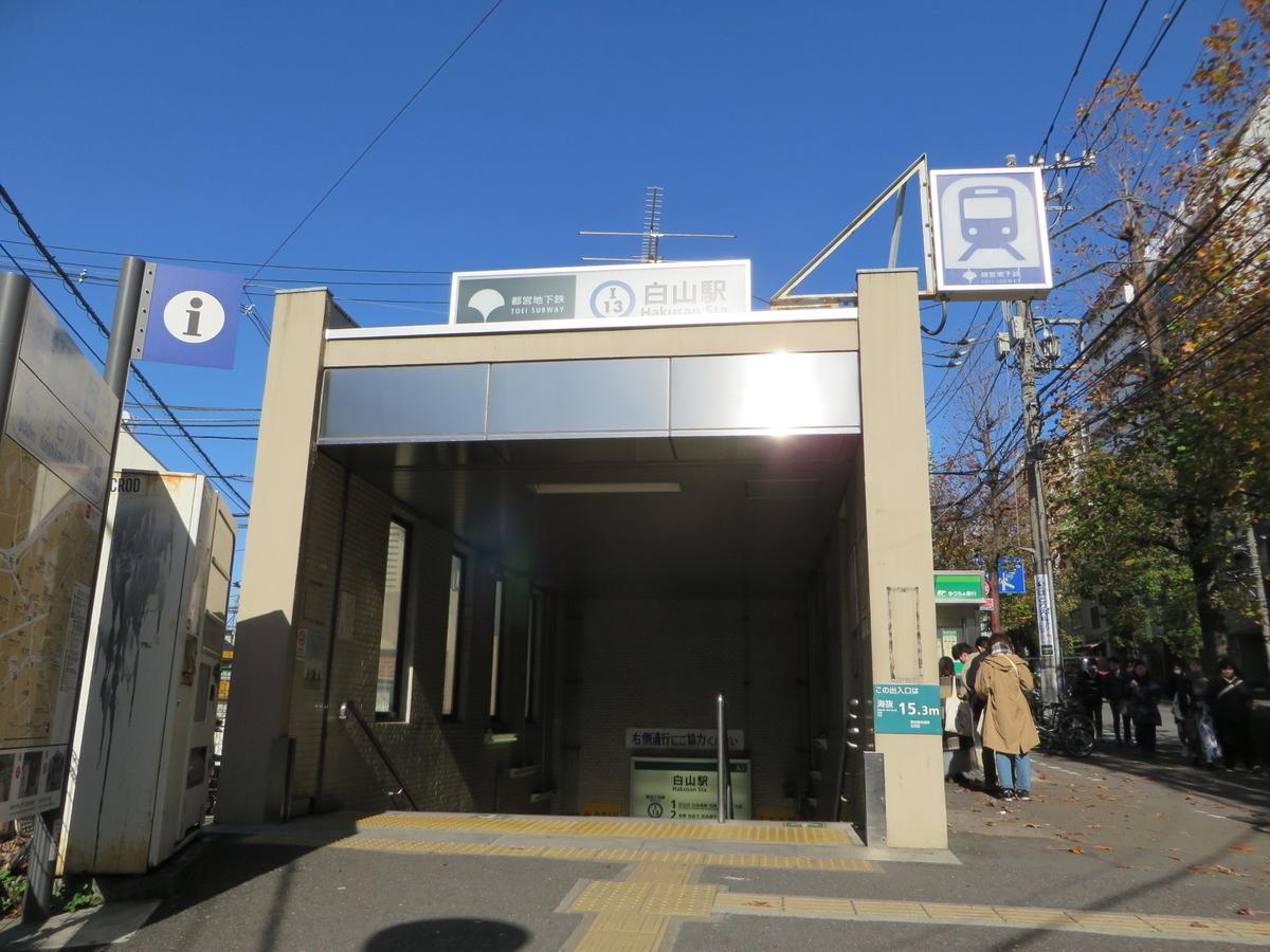 f:id:Sakasegawa3019:20191203182712j:plain