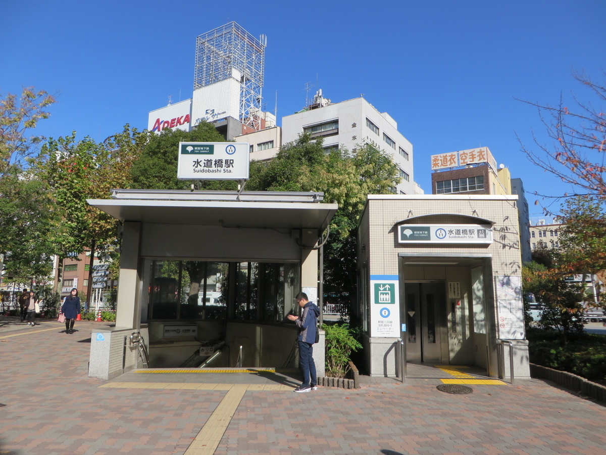 f:id:Sakasegawa3019:20191203183129j:plain