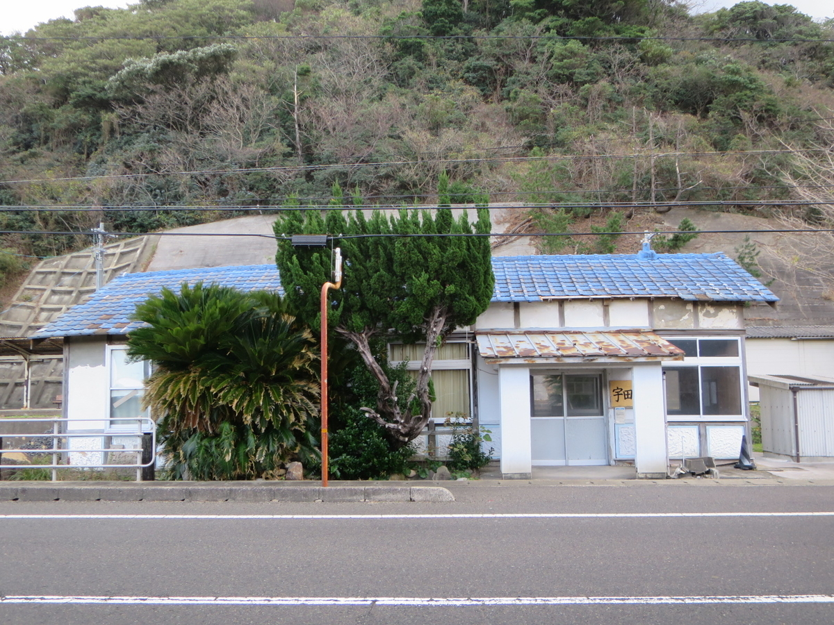 f:id:Sakasegawa3019:20191230061404j:plain