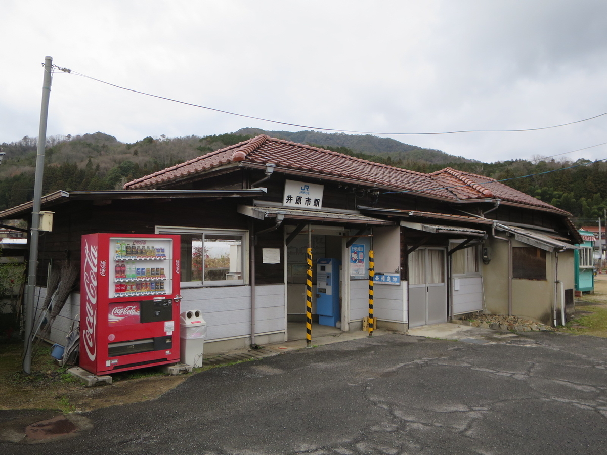 f:id:Sakasegawa3019:20191230062610j:plain