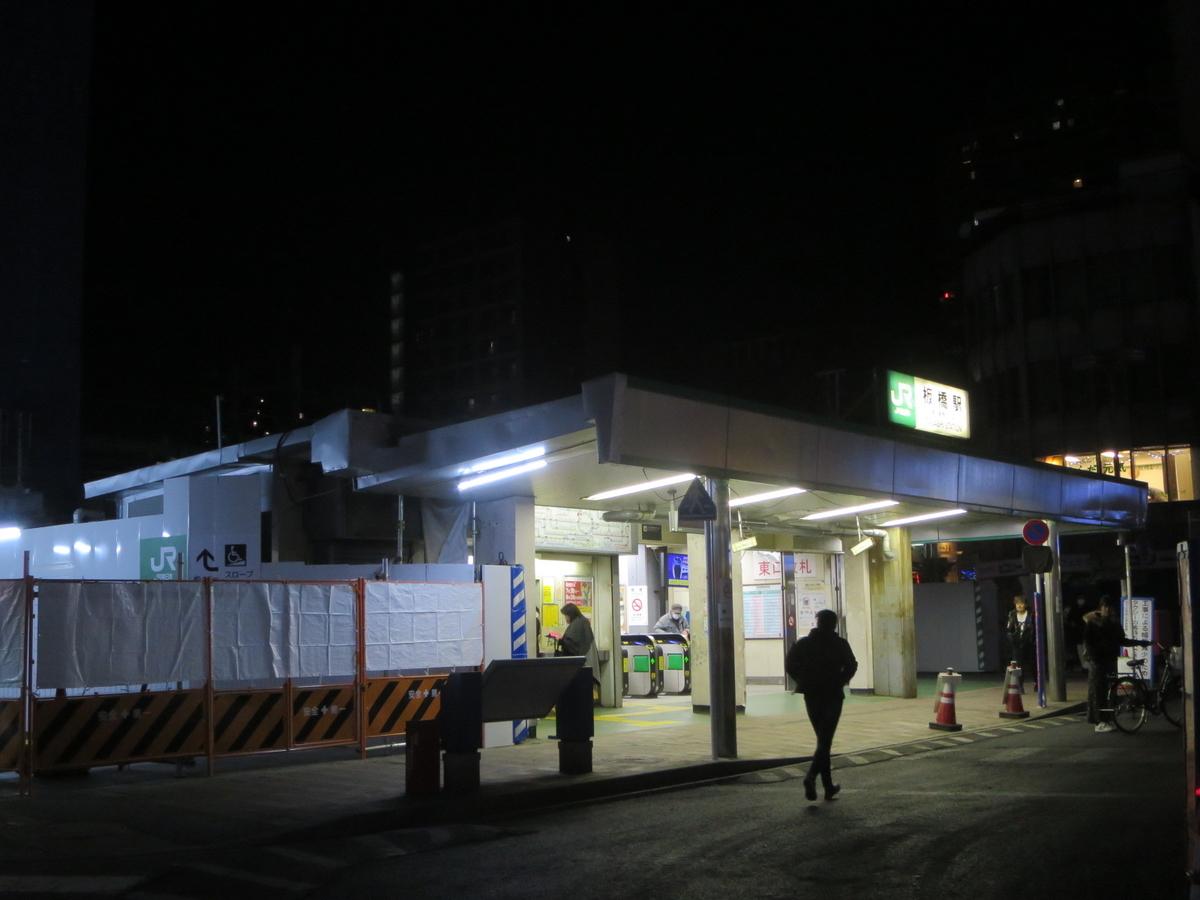 f:id:Sakasegawa3019:20191230063450j:plain