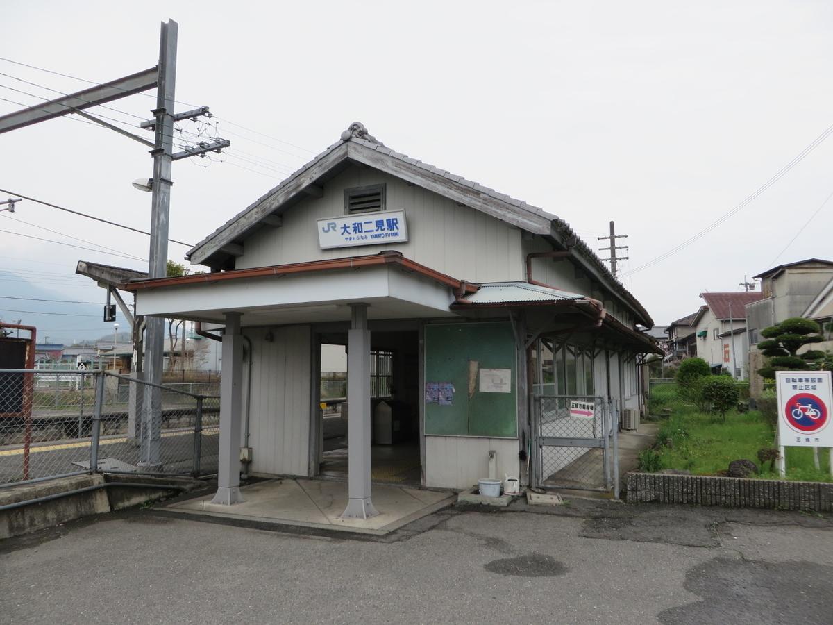 f:id:Sakasegawa3019:20191230095808j:plain