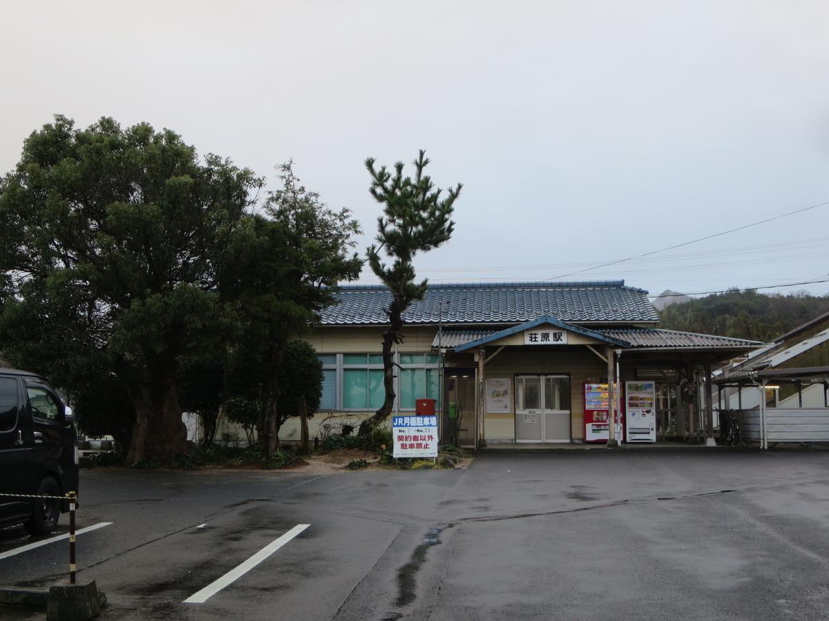 f:id:Sakasegawa3019:20191230101014j:plain