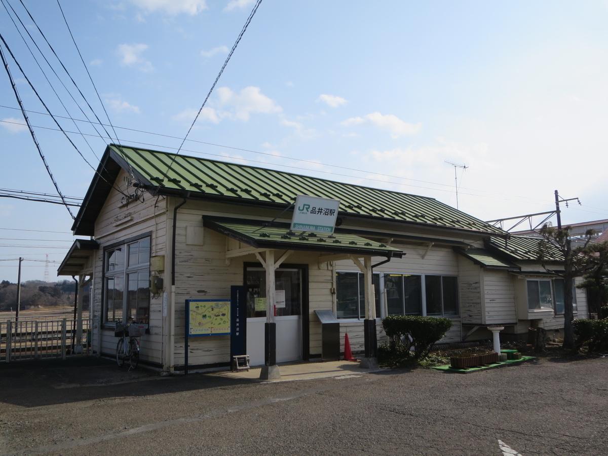 f:id:Sakasegawa3019:20191230101244j:plain