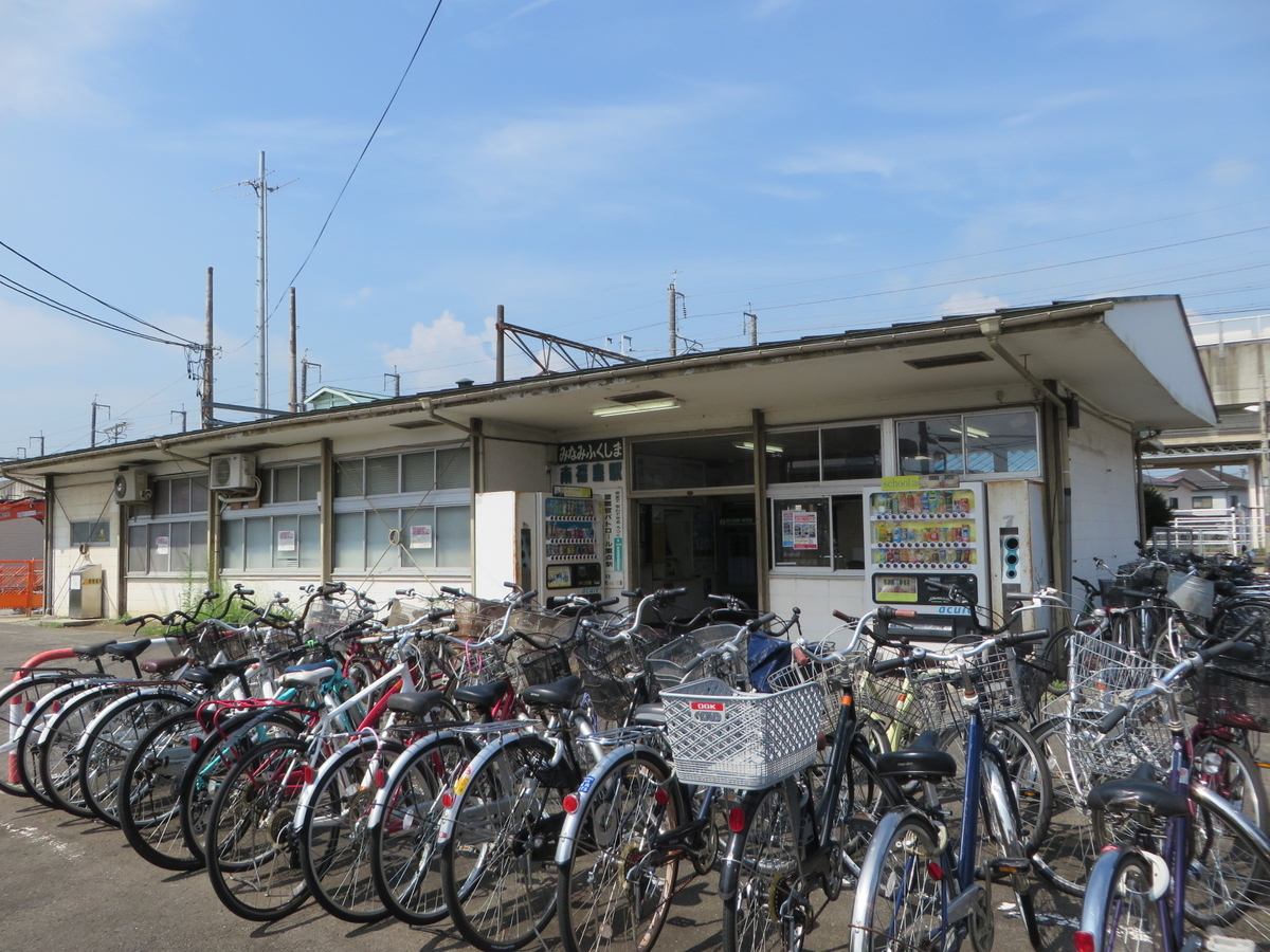 f:id:Sakasegawa3019:20191230101843j:plain