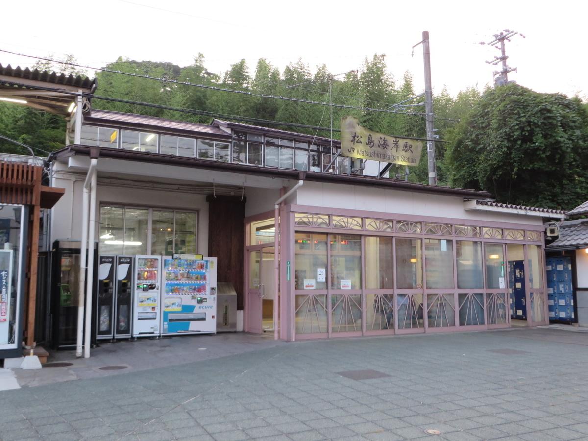 f:id:Sakasegawa3019:20191230105157j:plain