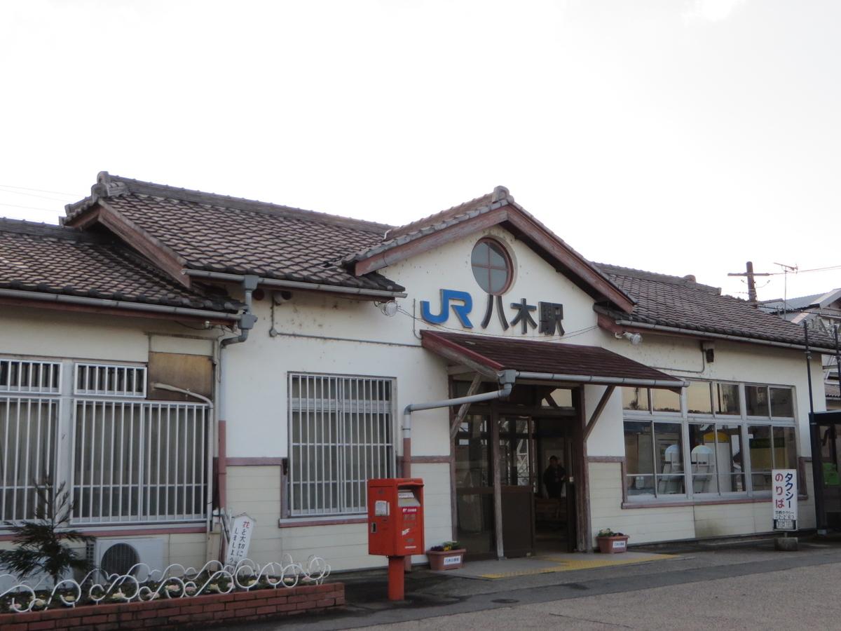 f:id:Sakasegawa3019:20191230105522j:plain