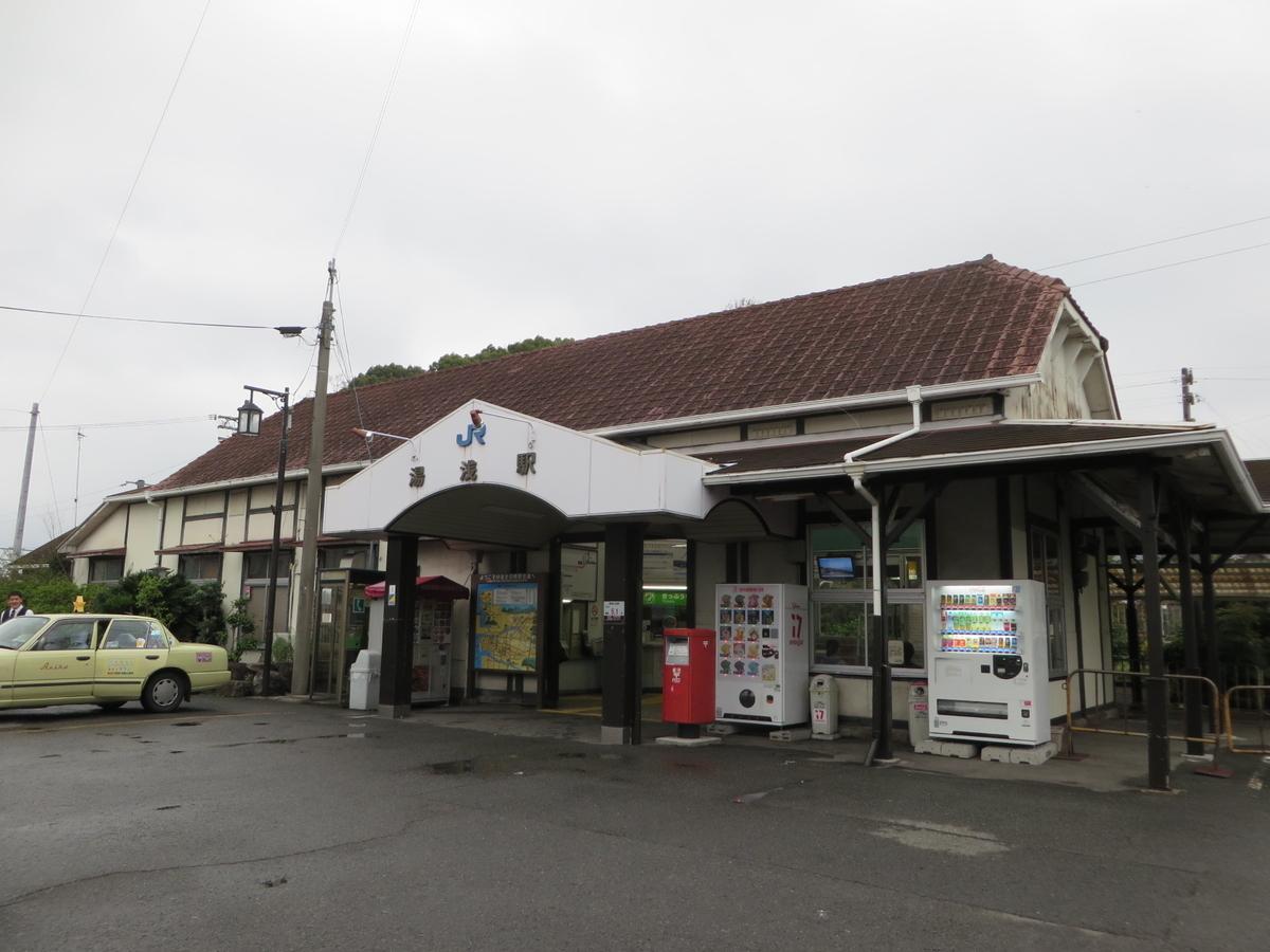 f:id:Sakasegawa3019:20191230105757j:plain
