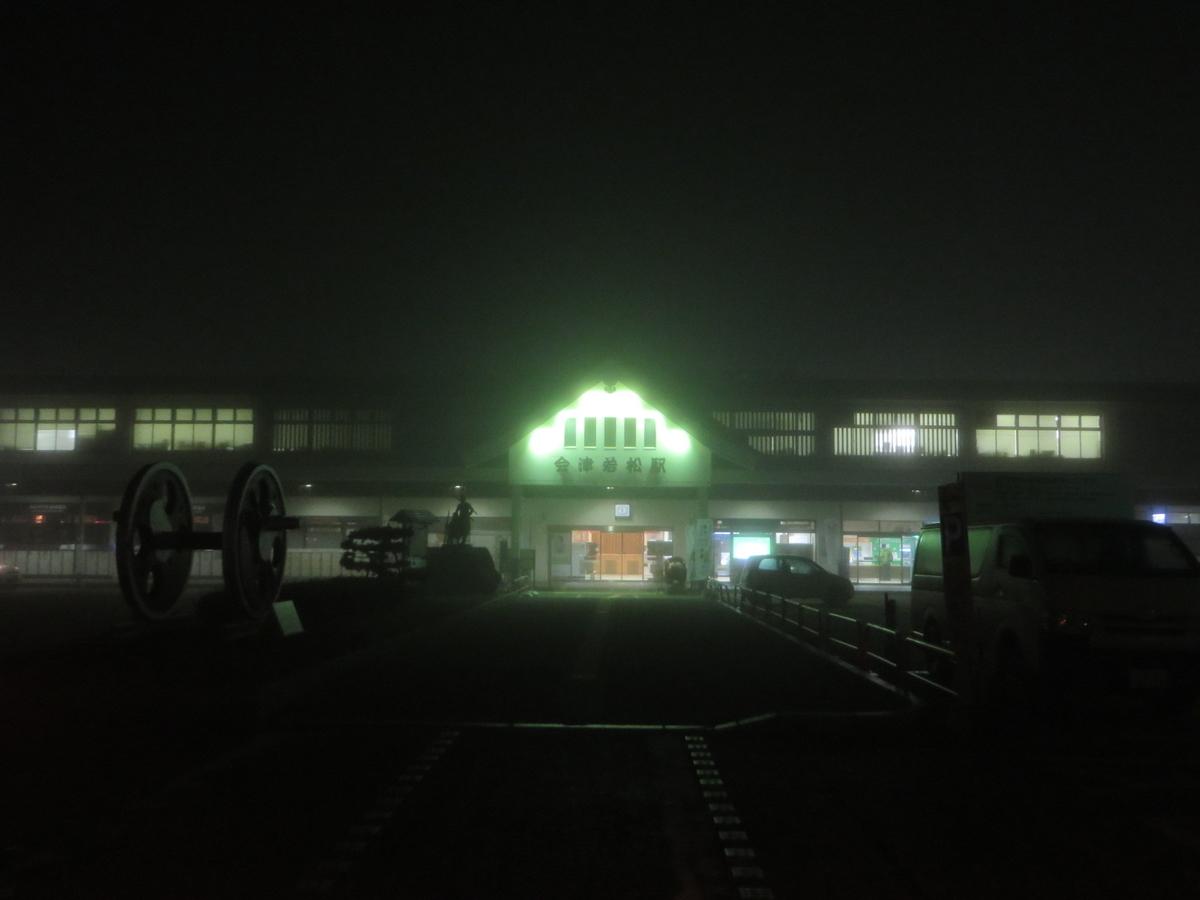 f:id:Sakasegawa3019:20200115061937j:plain