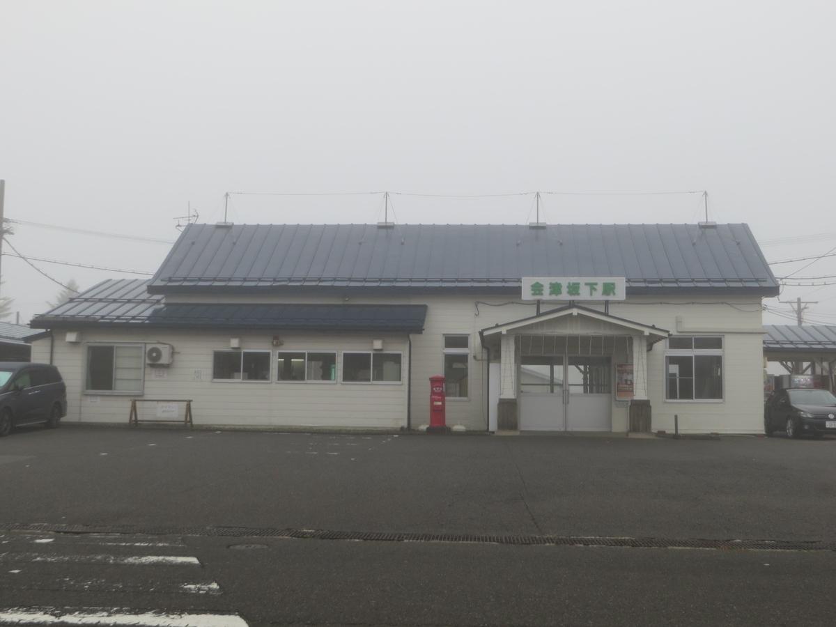 f:id:Sakasegawa3019:20200115065217j:plain
