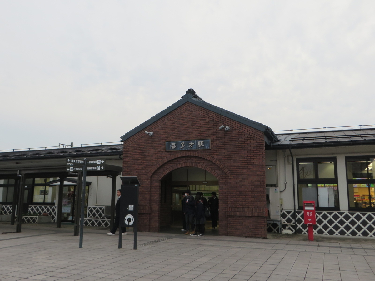 f:id:Sakasegawa3019:20200115074956j:plain