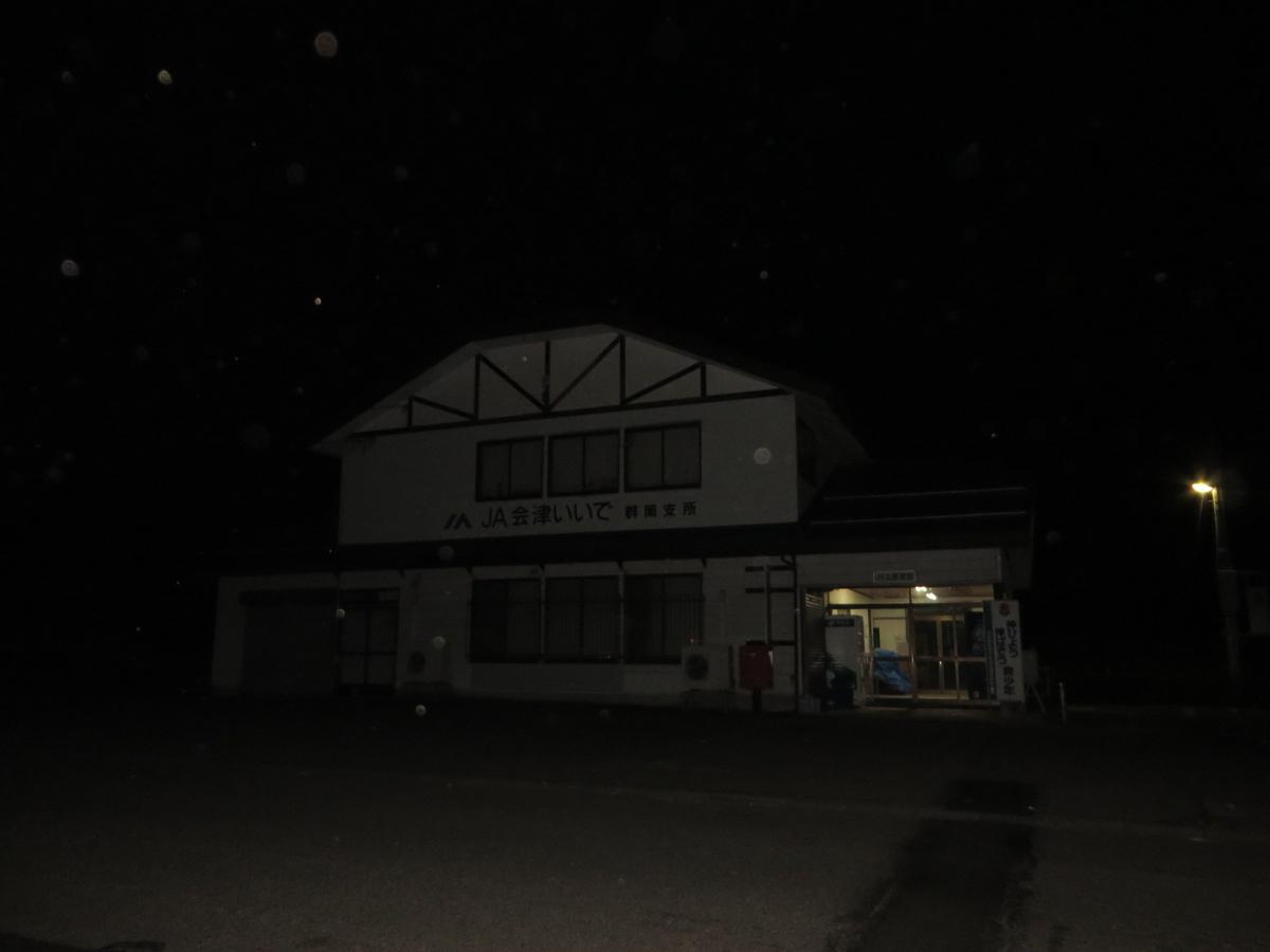 f:id:Sakasegawa3019:20200115075648j:plain