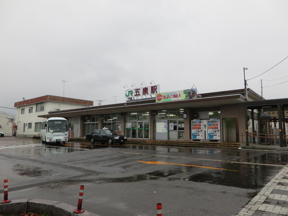 f:id:Sakasegawa3019:20200116071620j:plain