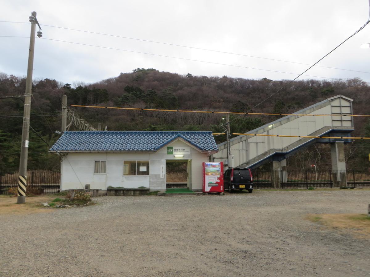 f:id:Sakasegawa3019:20200116081352j:plain