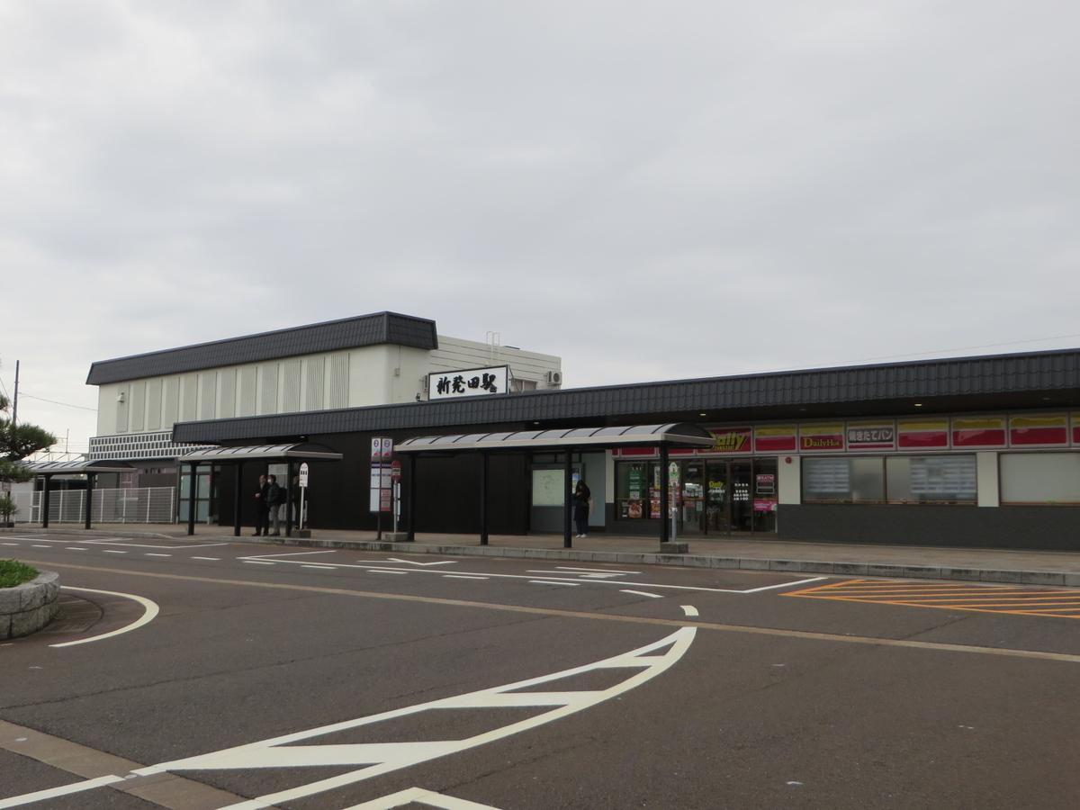 f:id:Sakasegawa3019:20200116090348j:plain