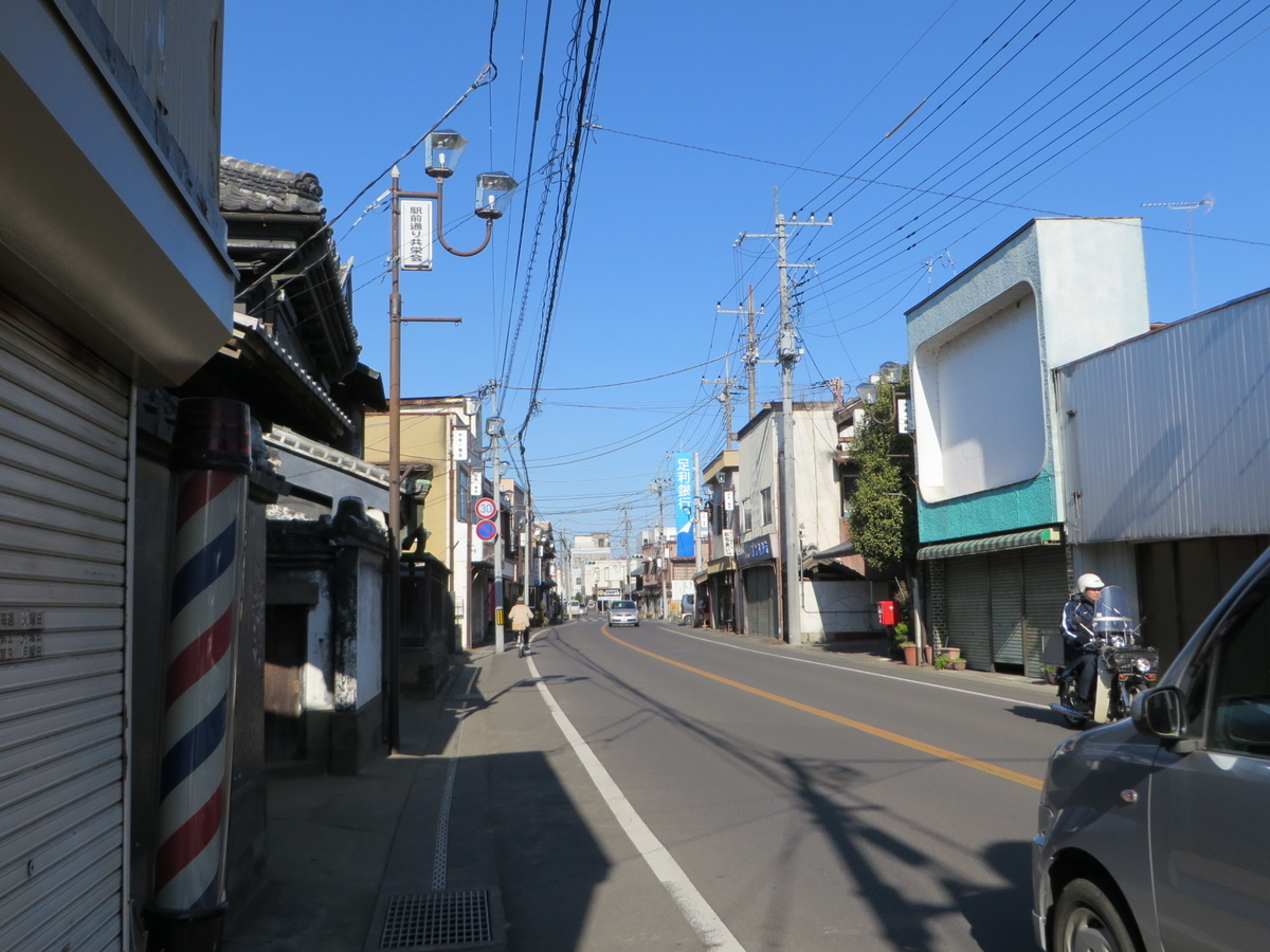 f:id:Sakasegawa3019:20200117065815j:plain