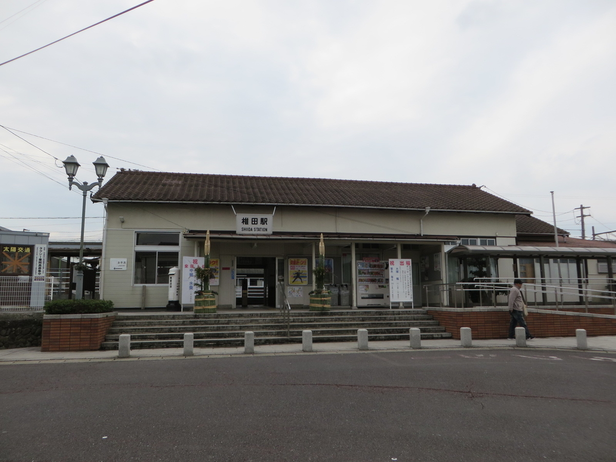 f:id:Sakasegawa3019:20200118062228j:plain