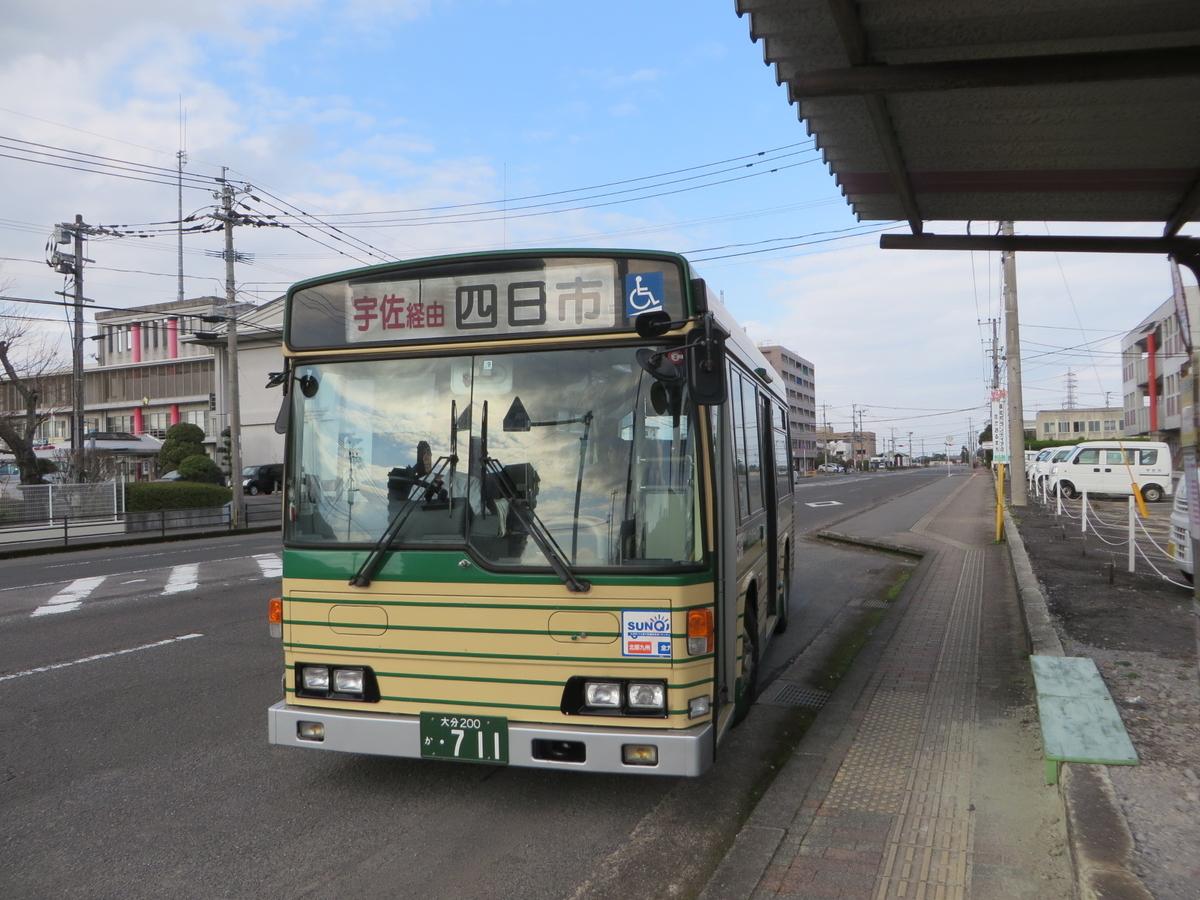 f:id:Sakasegawa3019:20200118064522j:plain