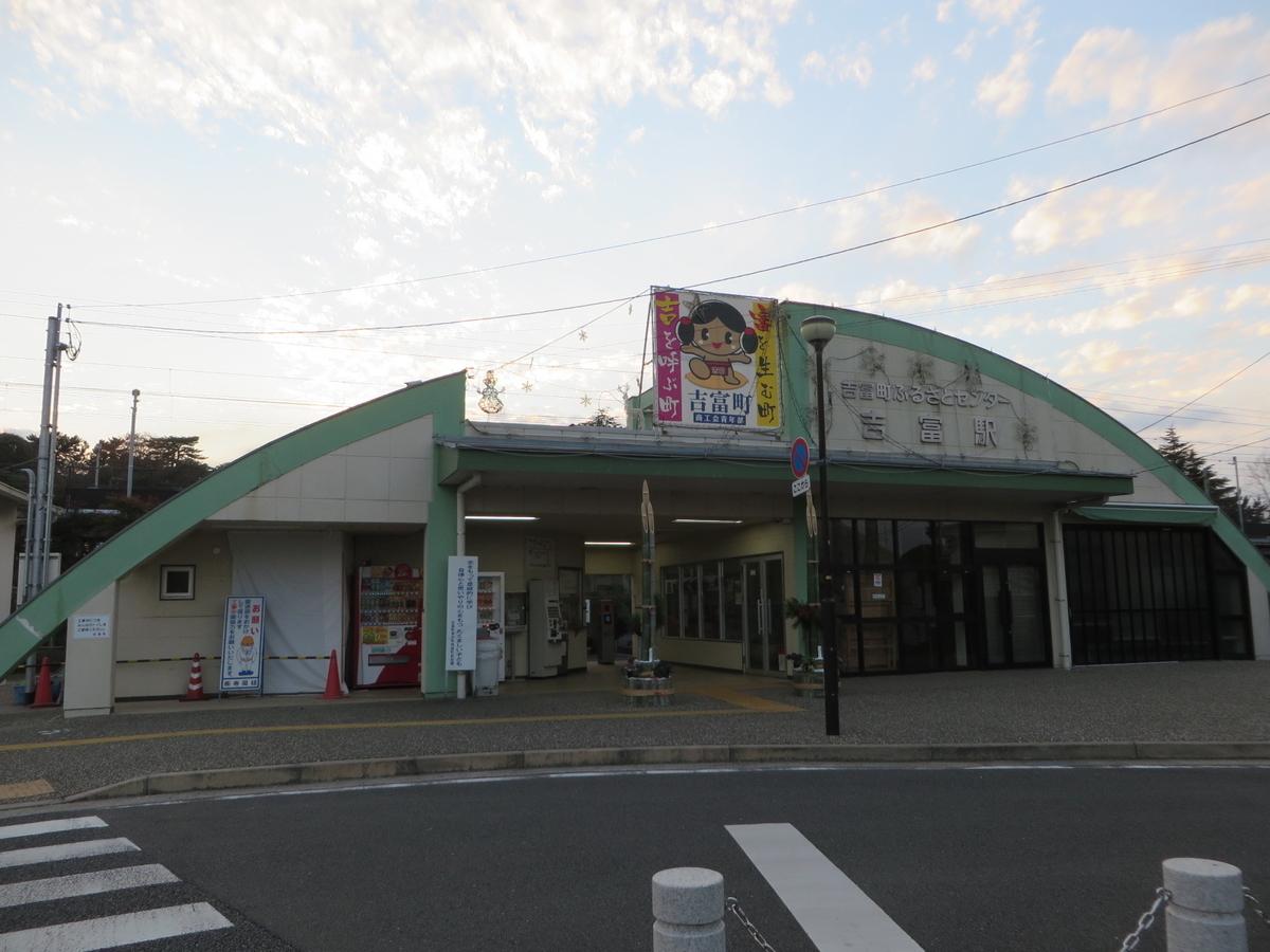 f:id:Sakasegawa3019:20200118071535j:plain