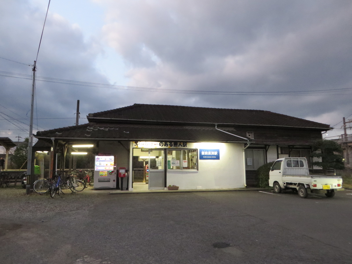 f:id:Sakasegawa3019:20200118083312j:plain