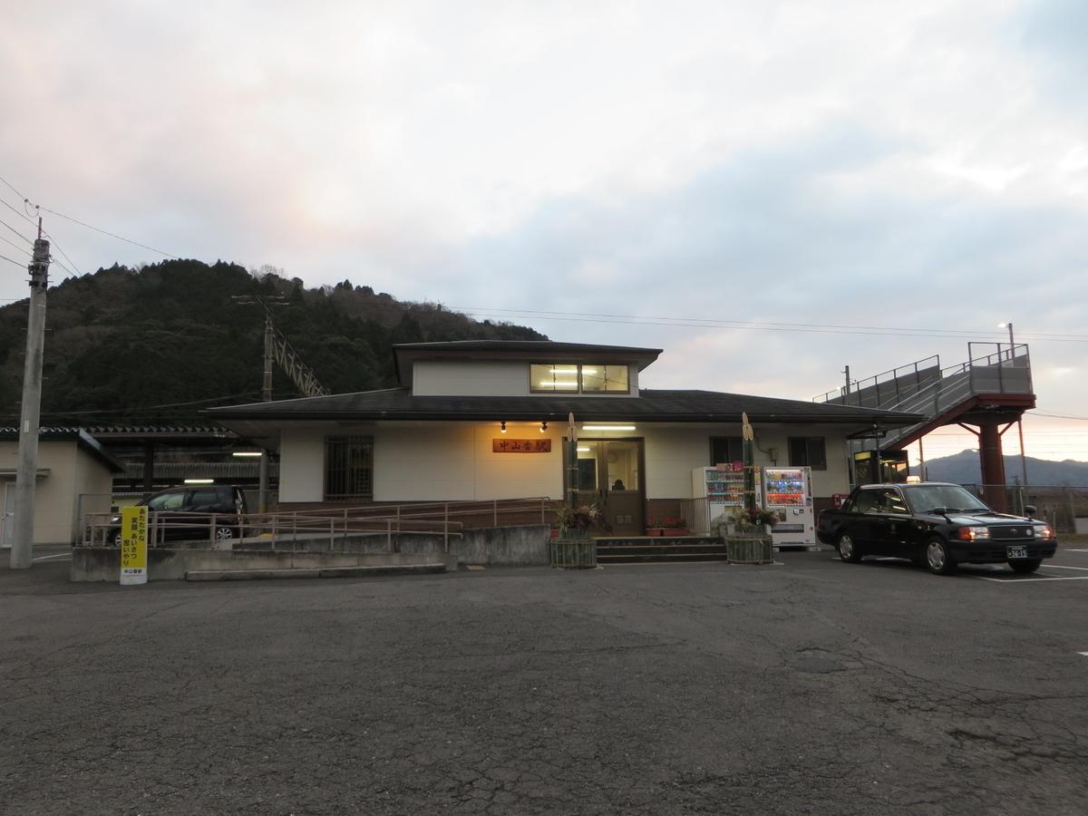 f:id:Sakasegawa3019:20200118083645j:plain