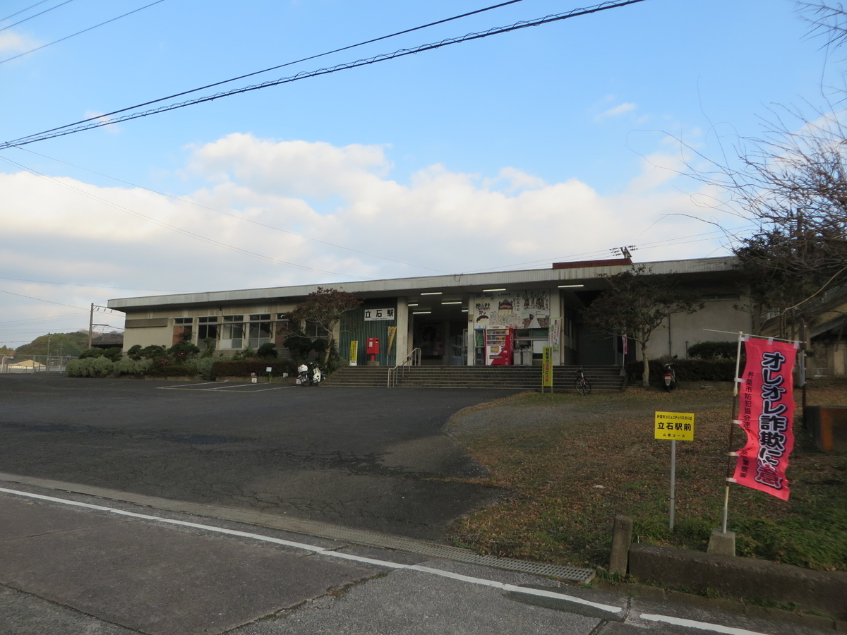 f:id:Sakasegawa3019:20200118085430j:plain