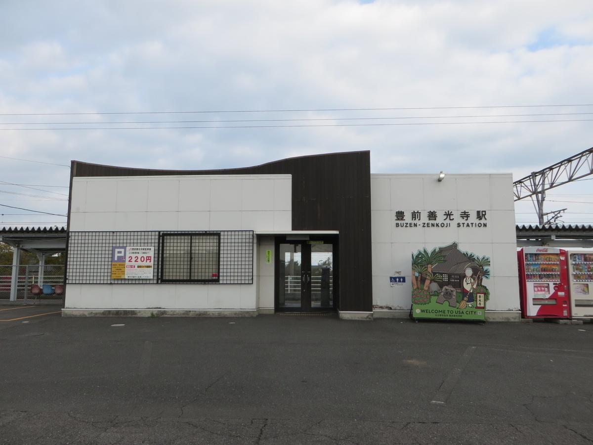 f:id:Sakasegawa3019:20200118090628j:plain