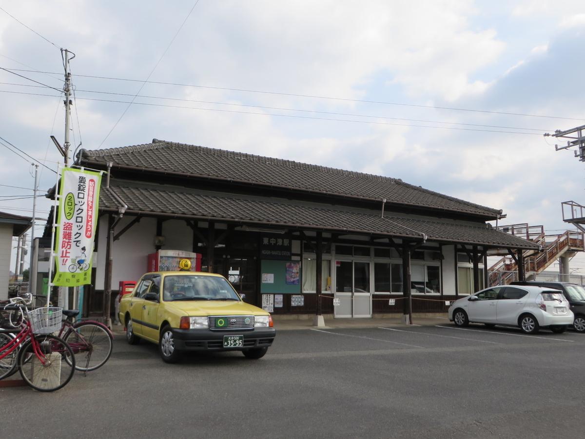 f:id:Sakasegawa3019:20200118091507j:plain