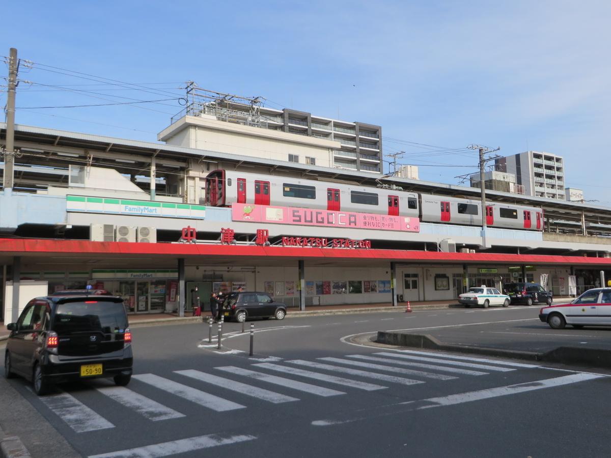 f:id:Sakasegawa3019:20200118093357j:plain