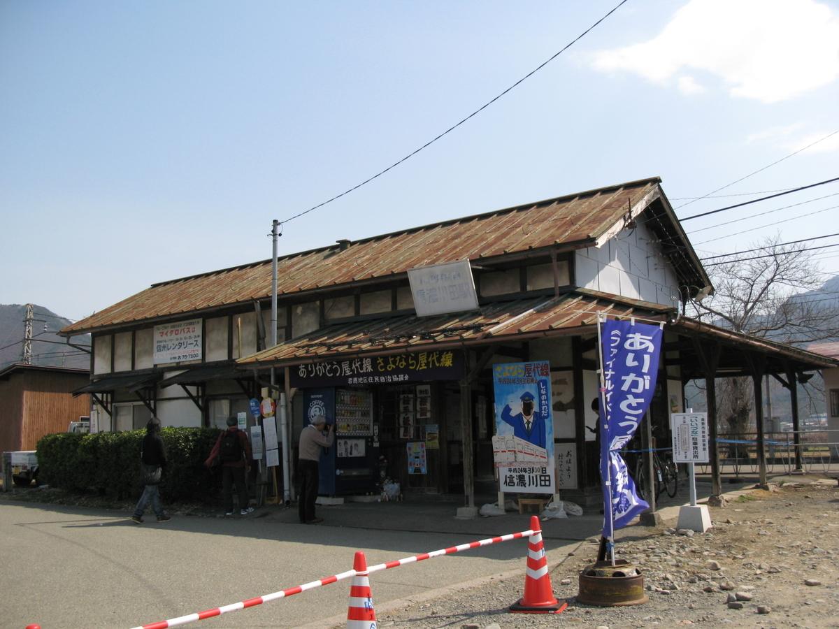 f:id:Sakasegawa3019:20200119090031j:plain