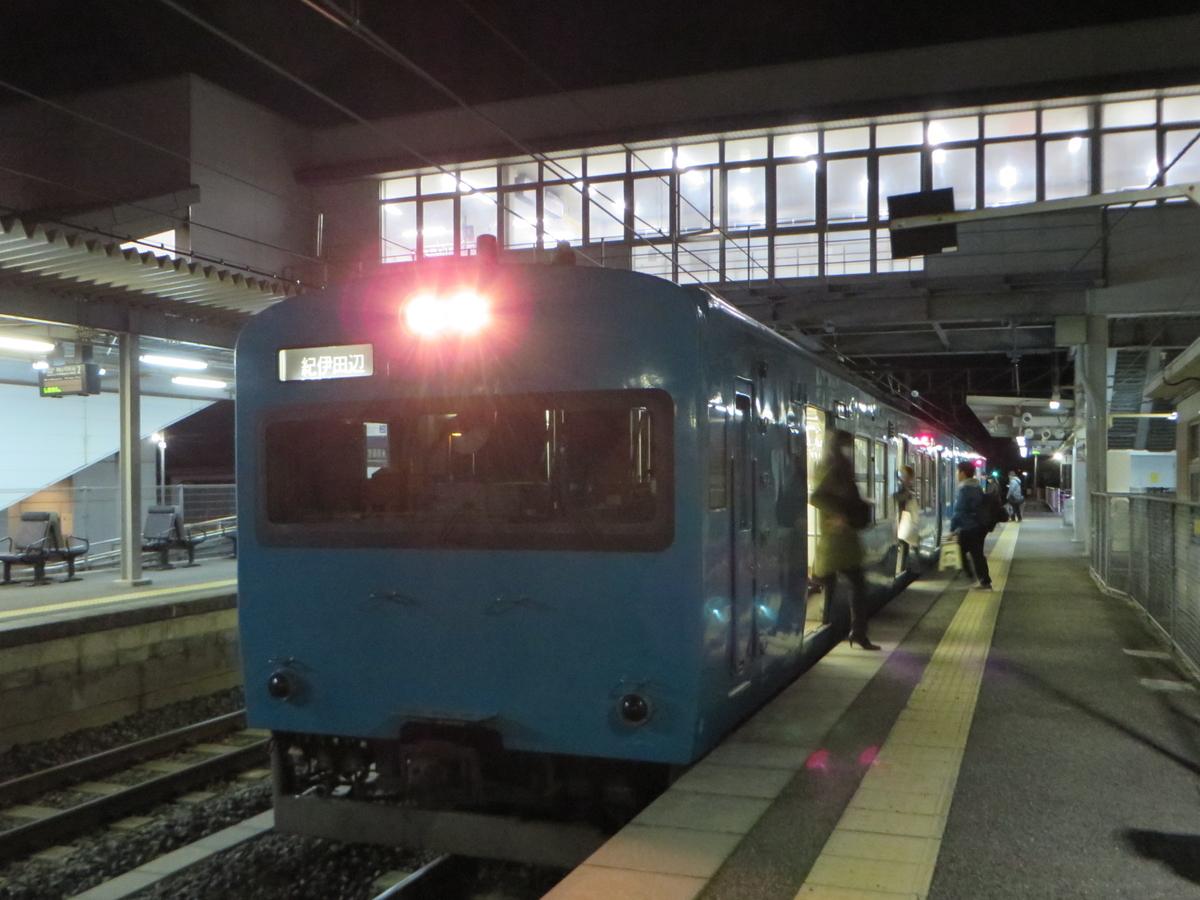 f:id:Sakasegawa3019:20200120065648j:plain