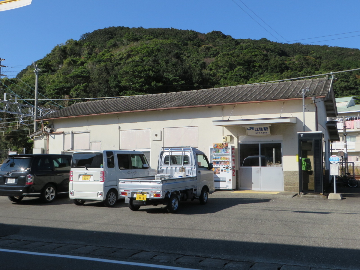 f:id:Sakasegawa3019:20200120072422j:plain