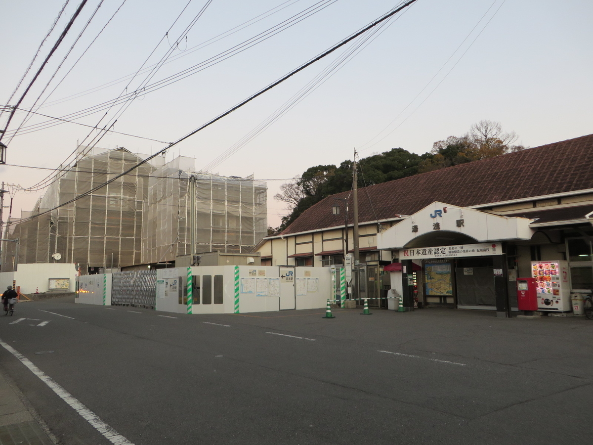 f:id:Sakasegawa3019:20200120081017j:plain