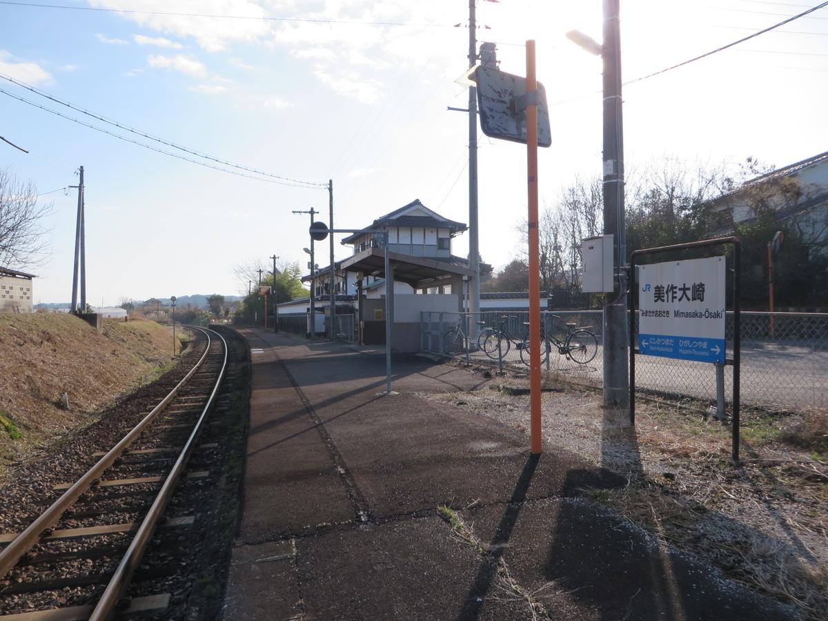 f:id:Sakasegawa3019:20200121070254j:plain