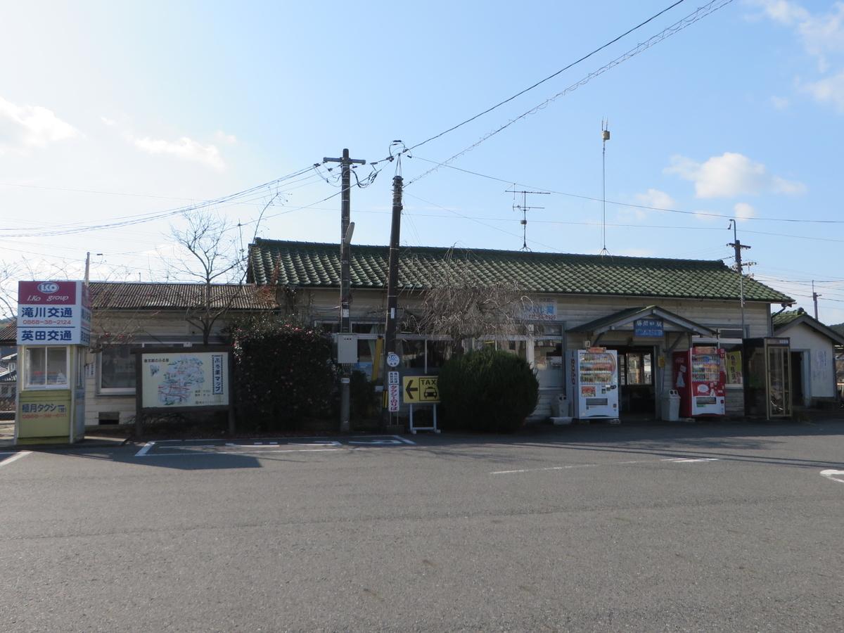 f:id:Sakasegawa3019:20200121071747j:plain