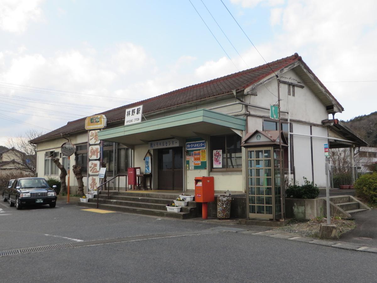 f:id:Sakasegawa3019:20200121074023j:plain