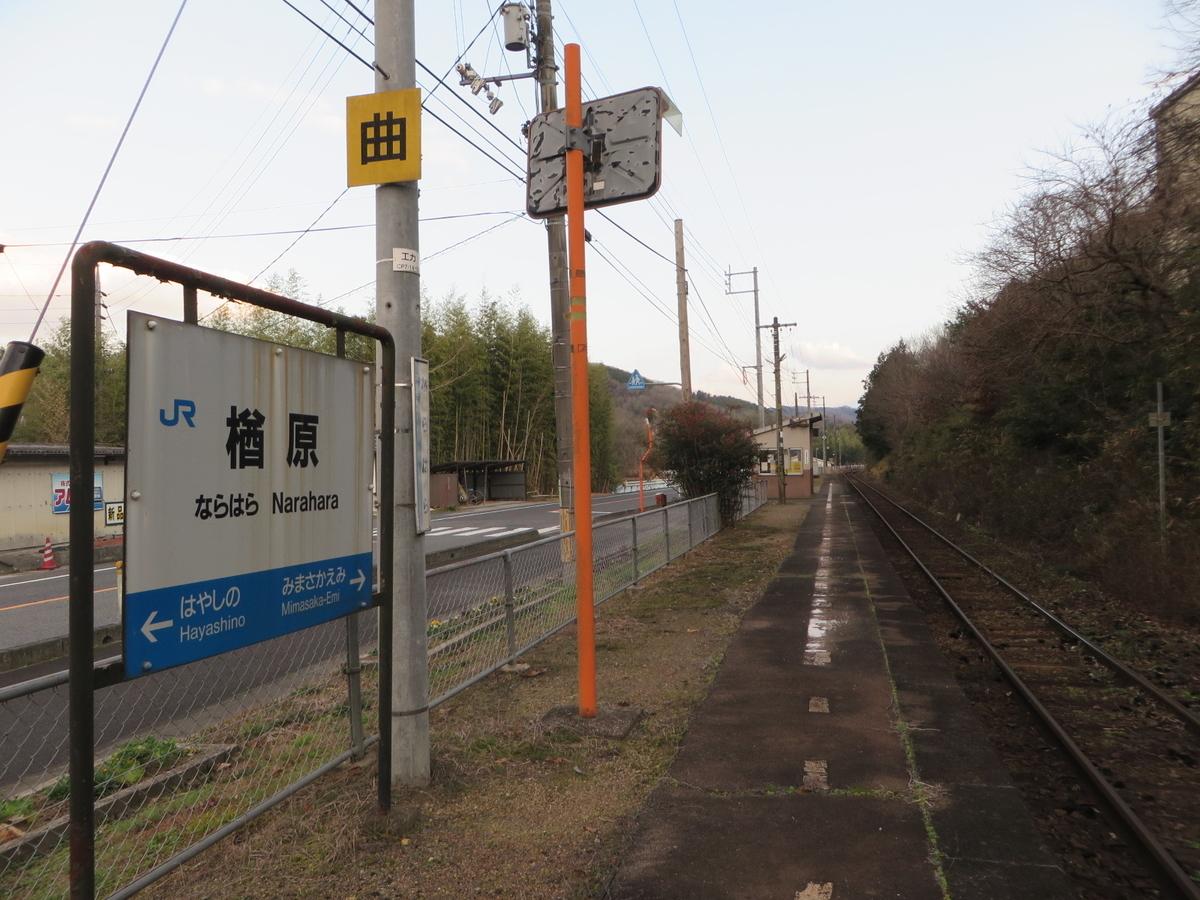 f:id:Sakasegawa3019:20200121080452j:plain