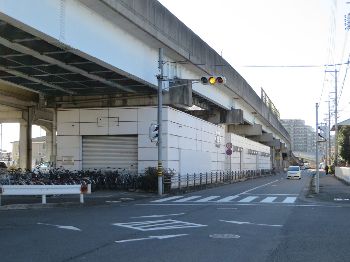f:id:Sakasegawa3019:20200123081040j:plain