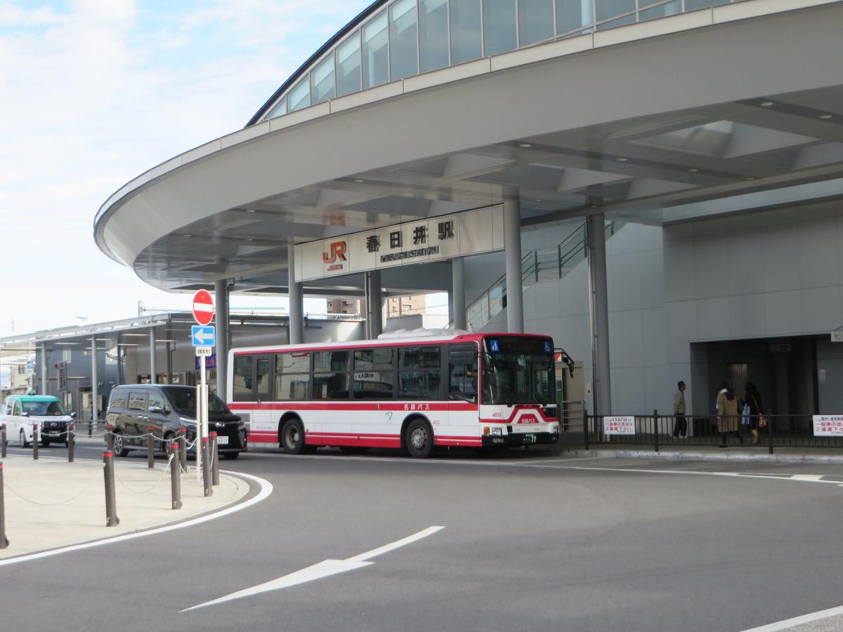 f:id:Sakasegawa3019:20200123092654j:plain