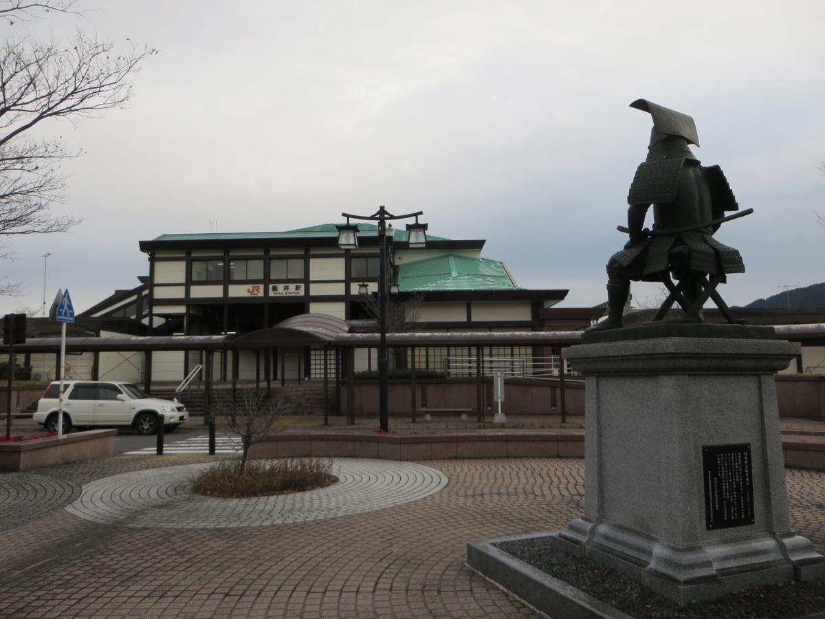 f:id:Sakasegawa3019:20200123094307j:plain