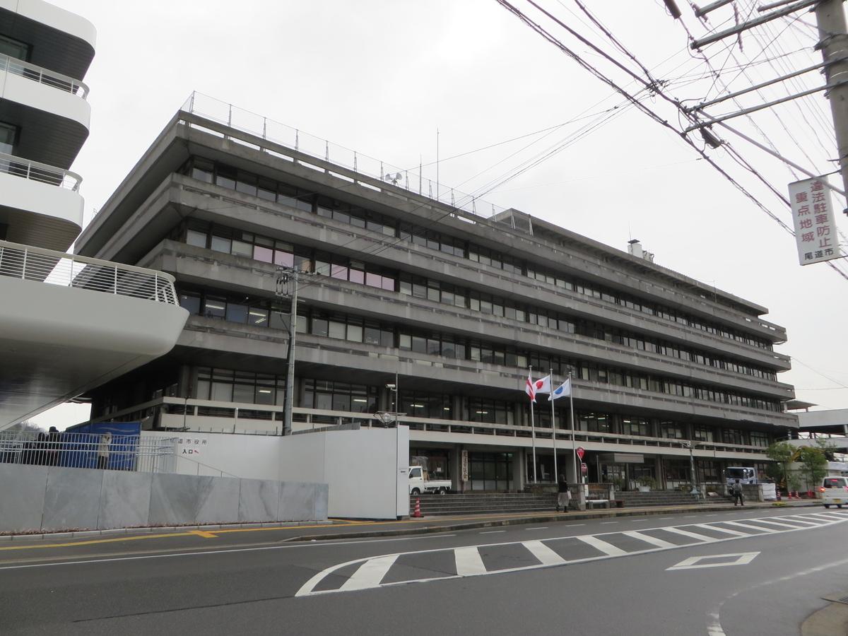 f:id:Sakasegawa3019:20200123103542j:plain