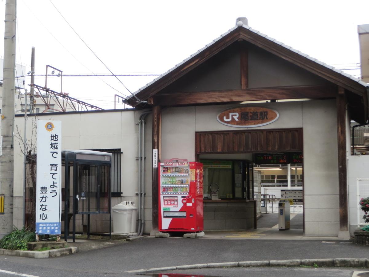 f:id:Sakasegawa3019:20200123110943j:plain