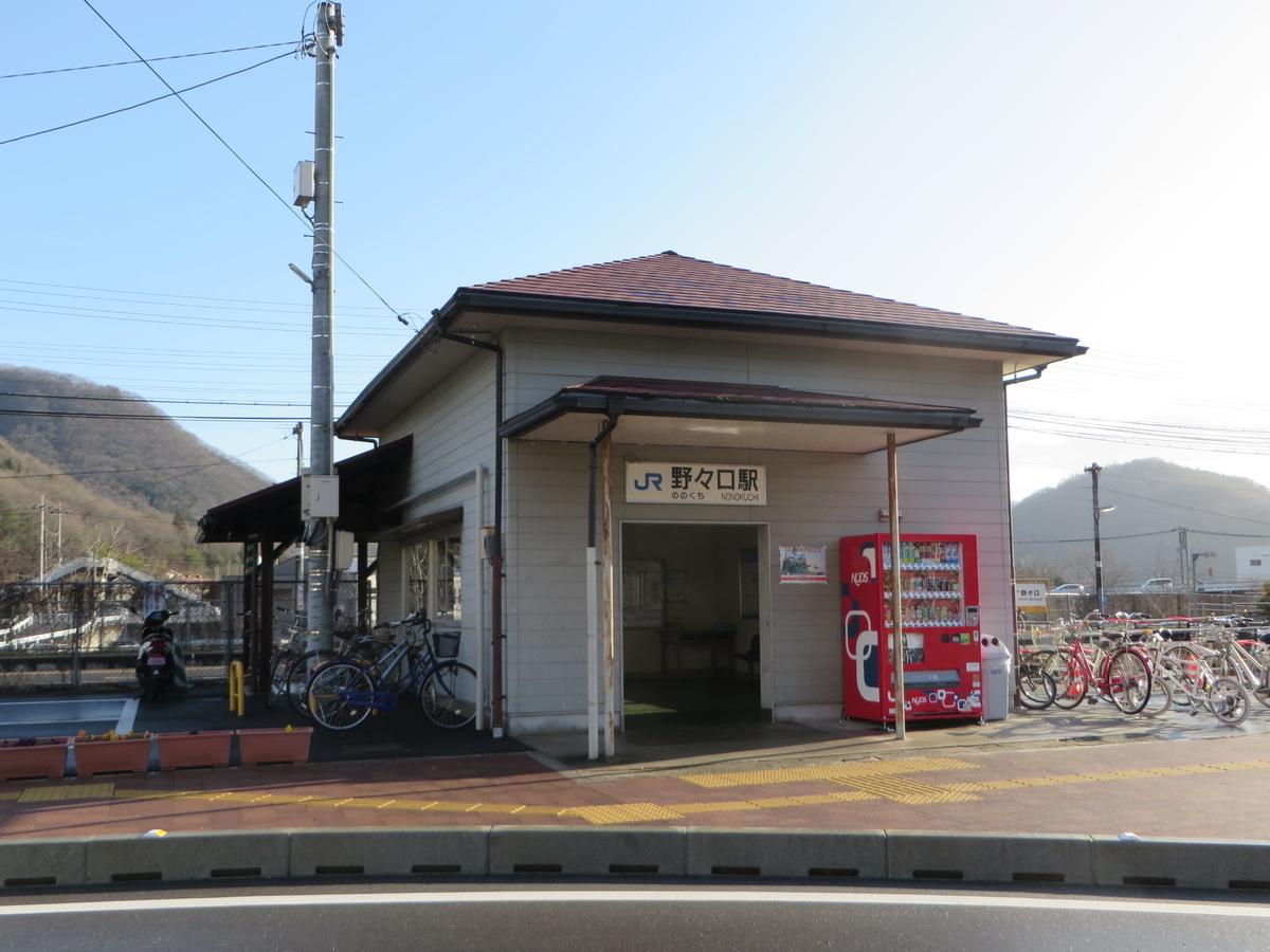 f:id:Sakasegawa3019:20200124063517j:plain