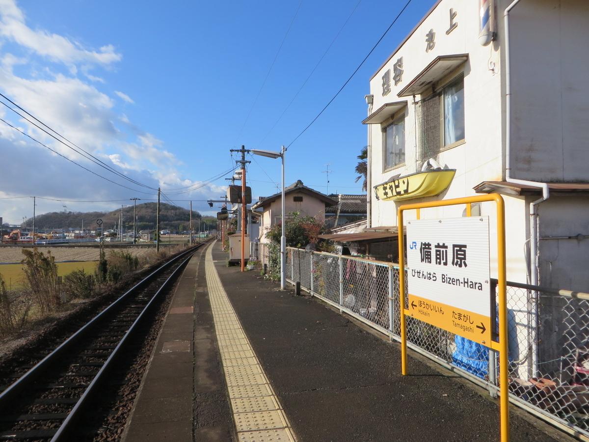 f:id:Sakasegawa3019:20200124065519j:plain