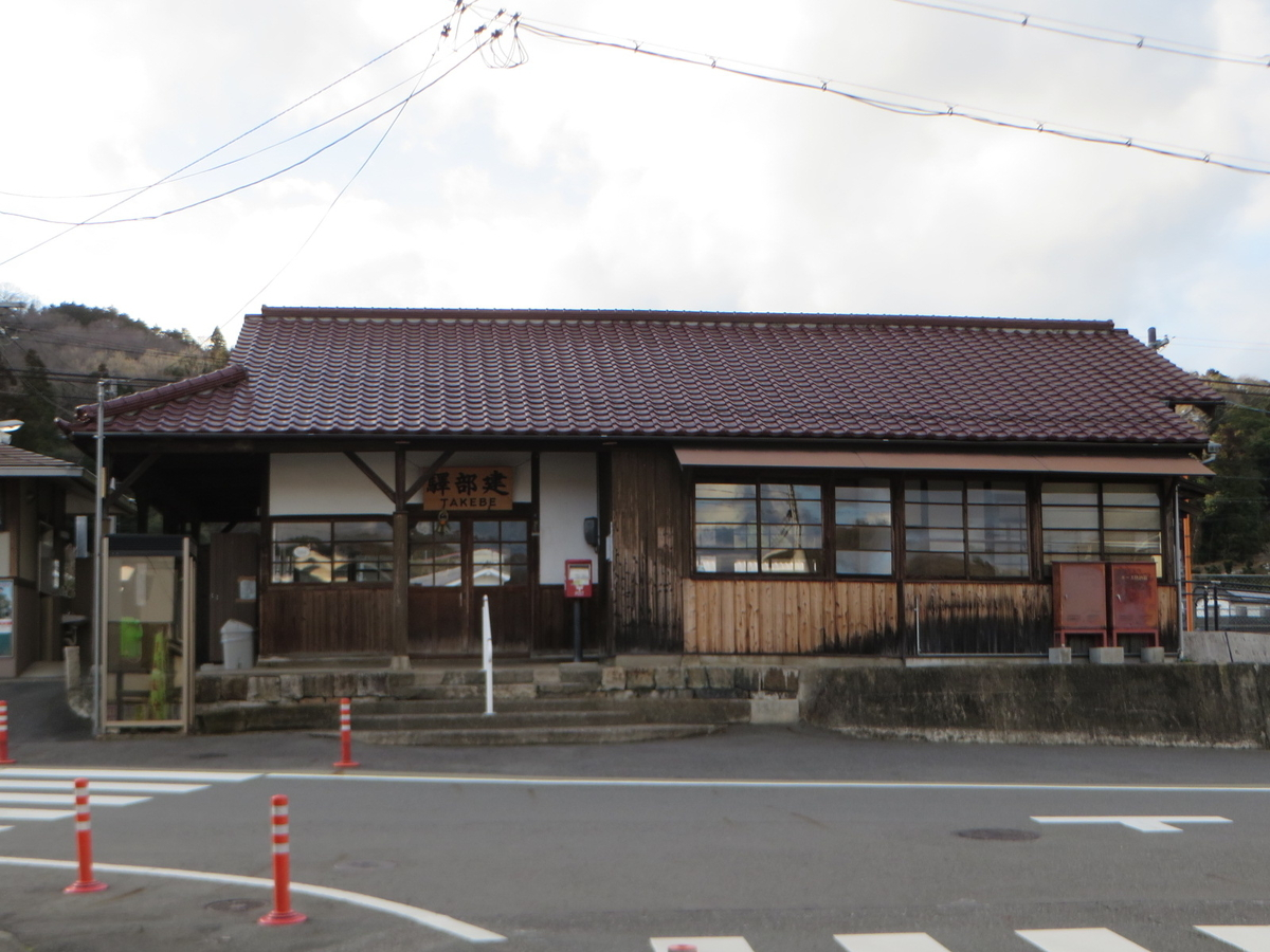 f:id:Sakasegawa3019:20200124075948j:plain