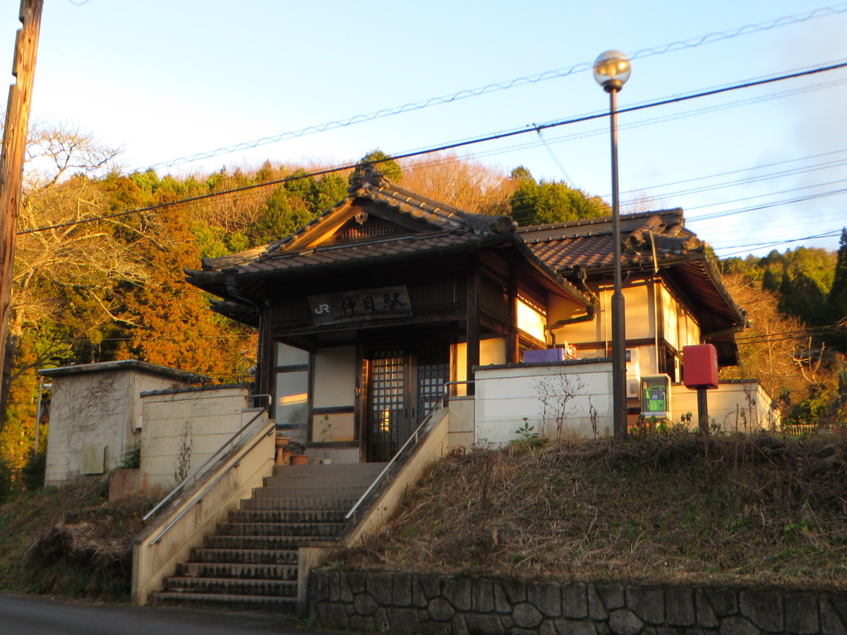 f:id:Sakasegawa3019:20200124080705j:plain