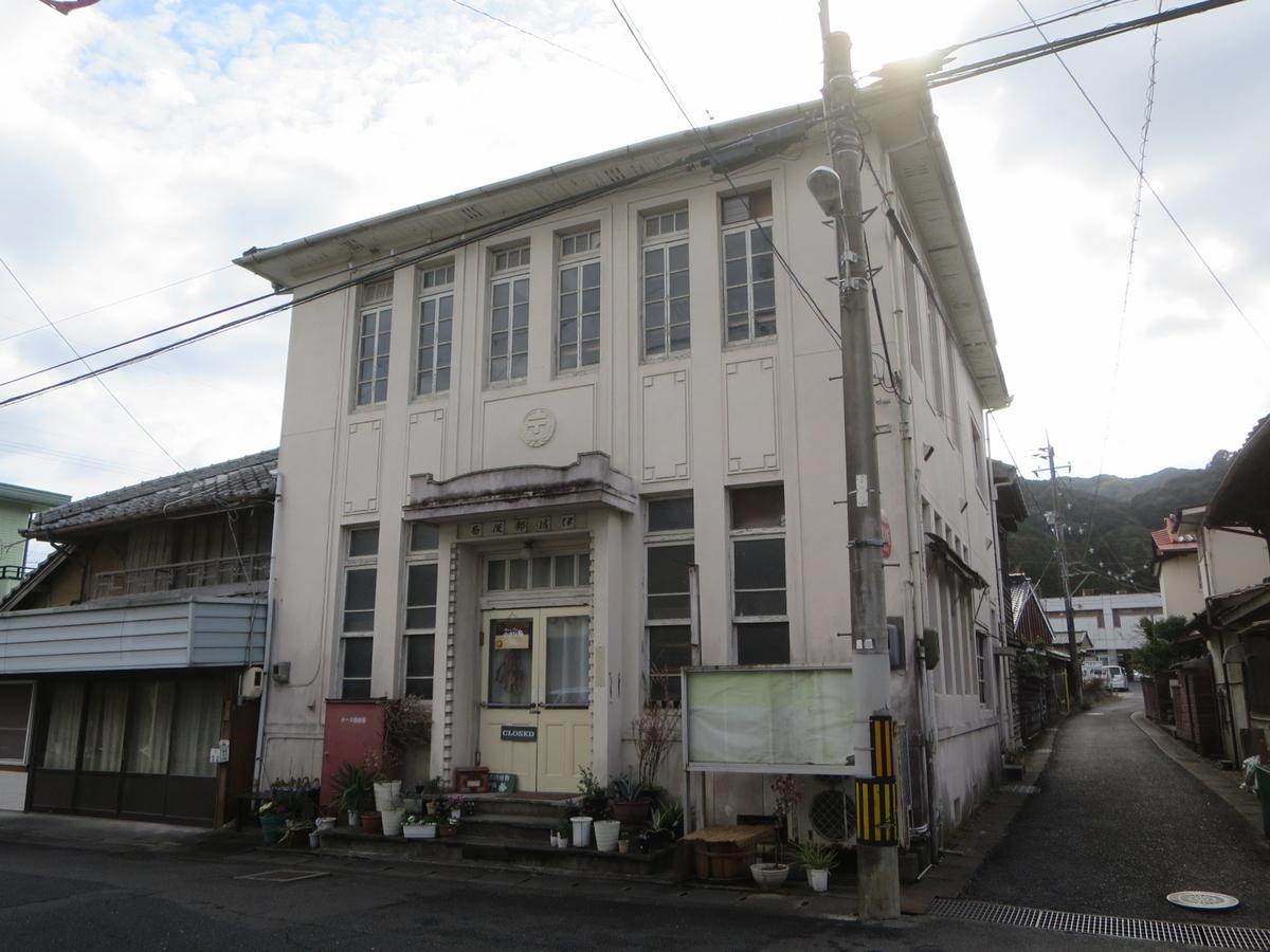 f:id:Sakasegawa3019:20200202074937j:plain