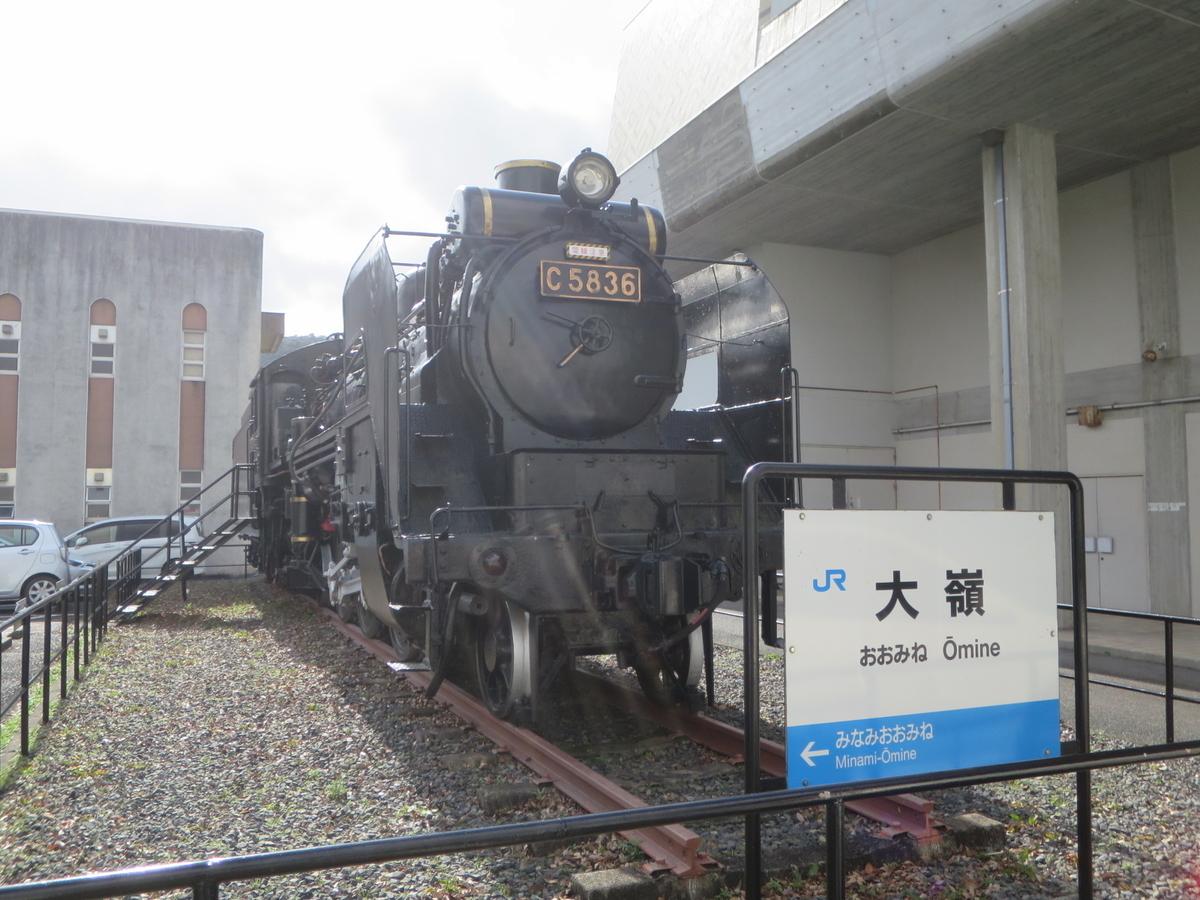 f:id:Sakasegawa3019:20200202075210j:plain